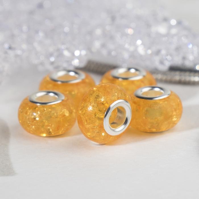 """Бусина """"Сахарный кварц"""", цвет жёлтый в серебре"""