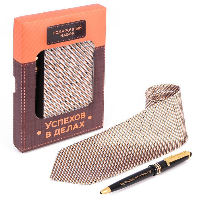 """Подарочный набор """"Успехов в делах"""": галстук и ручка"""