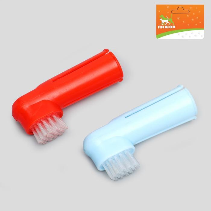 Набор из 2 зубных щёток-напальчников, микс цветов