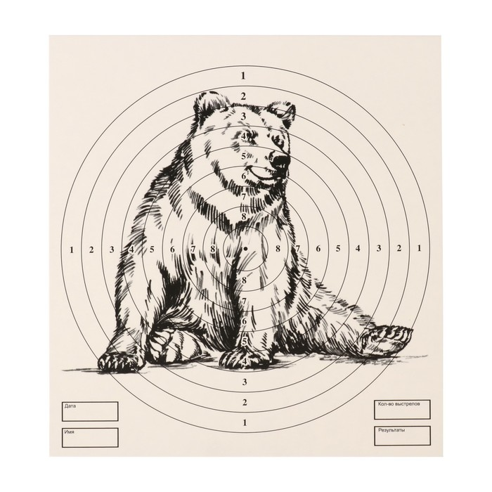 """Мишень """"Медведь"""" для стрельбы из пневматического  оружия,14 х14 см, дистанция 10 метров"""