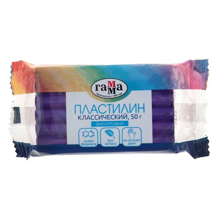 Пластилин 50 г, «Гамма» Классический, фиолетовый