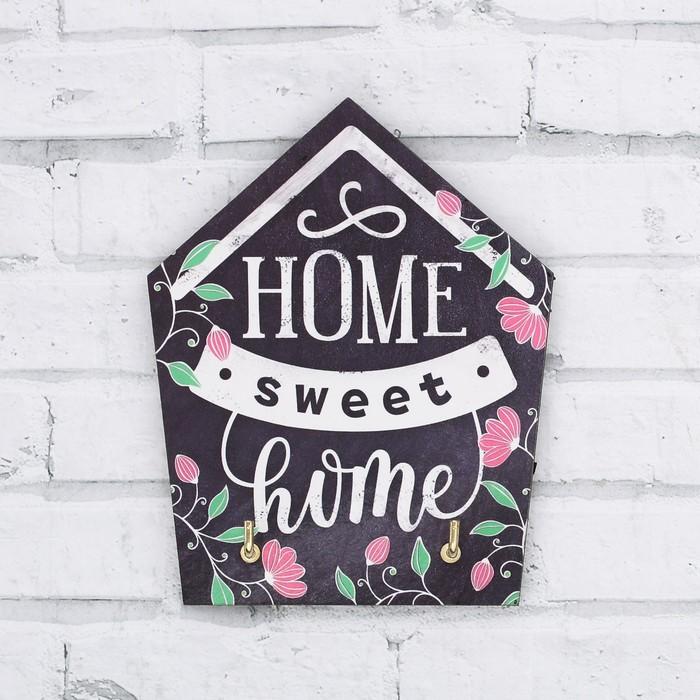 """Ключница на подложке """"Home sweet home"""", 9 * 12 см"""