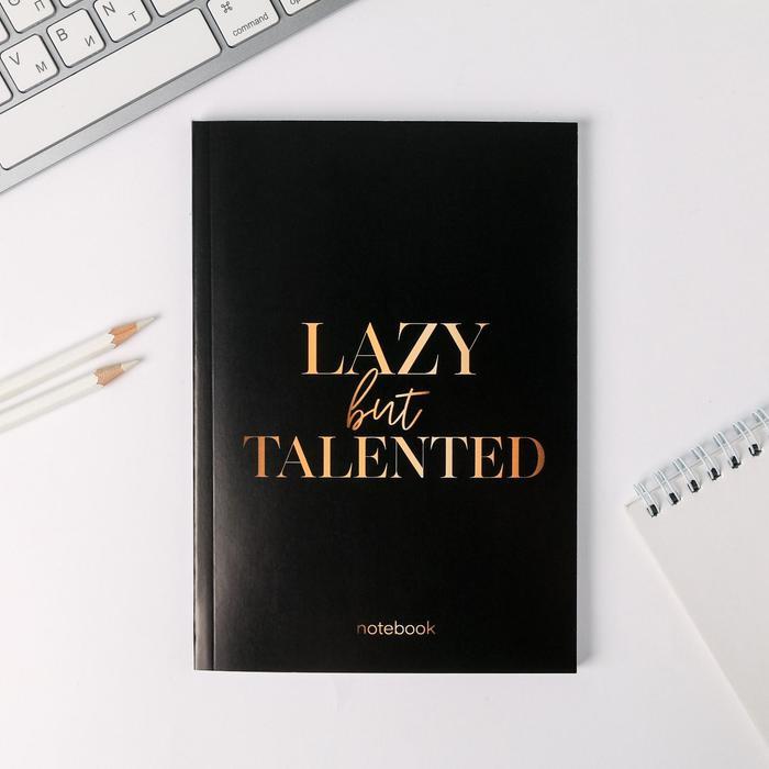 Ежедневник в тонкой обложке Lazy but Talented, А5, 80 листов