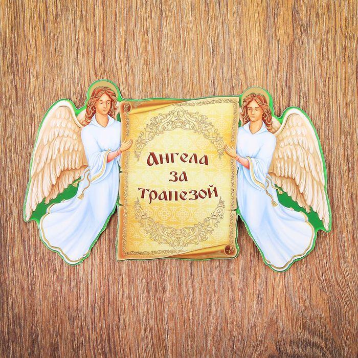 """Панно """"Ангела за трапезой"""" с золотым тиснением"""