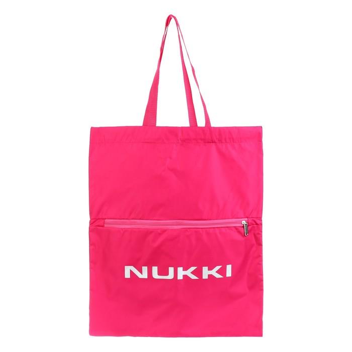 Сумка-рюкзак Nukki №63 51*41 см, малиновый