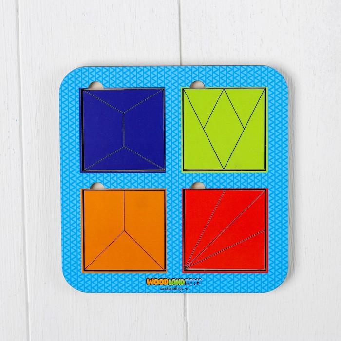 Рамка-вкладыш «Квадраты, 4 шт.» по методике Никитина, 16 элементов, МИКС