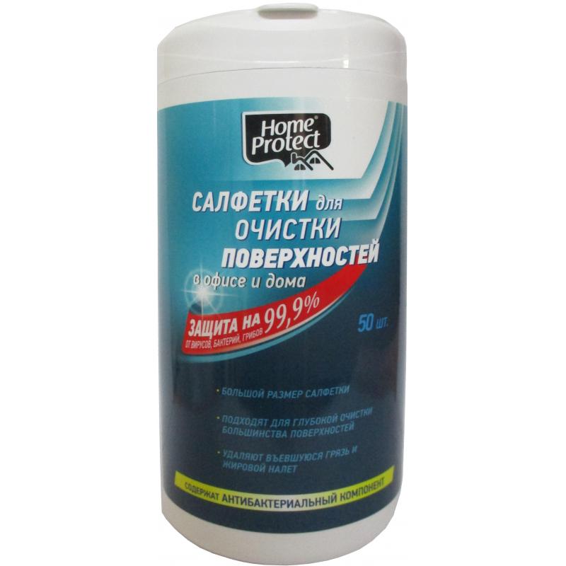 Салфетки универсальные чистящие Home Protect безспиртовые антибакт. 50шт/уп