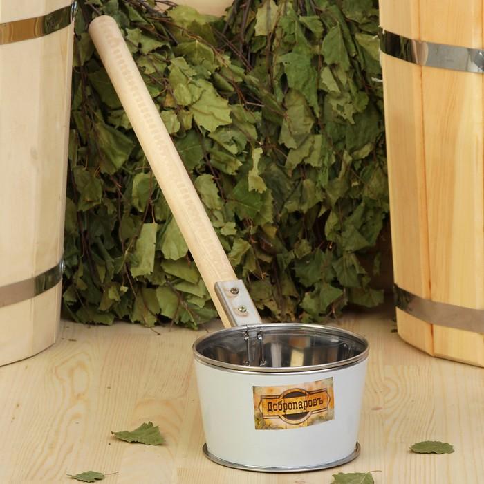 """Ковш для бани из нержавеющей стали, 0.7л, 50 см, с деревянной ручкой, """"Добропаровъ"""""""