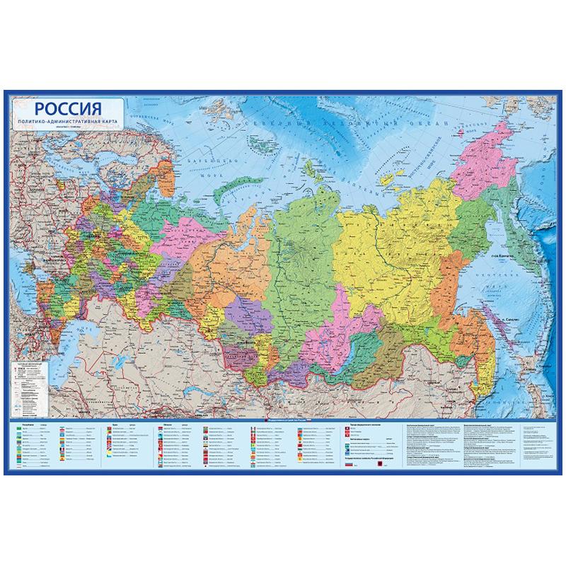 """Карта """"Россия"""" политико-административная Globen, 1:8,5млн., 1010*700мм, интерактивная, с ламинацией"""