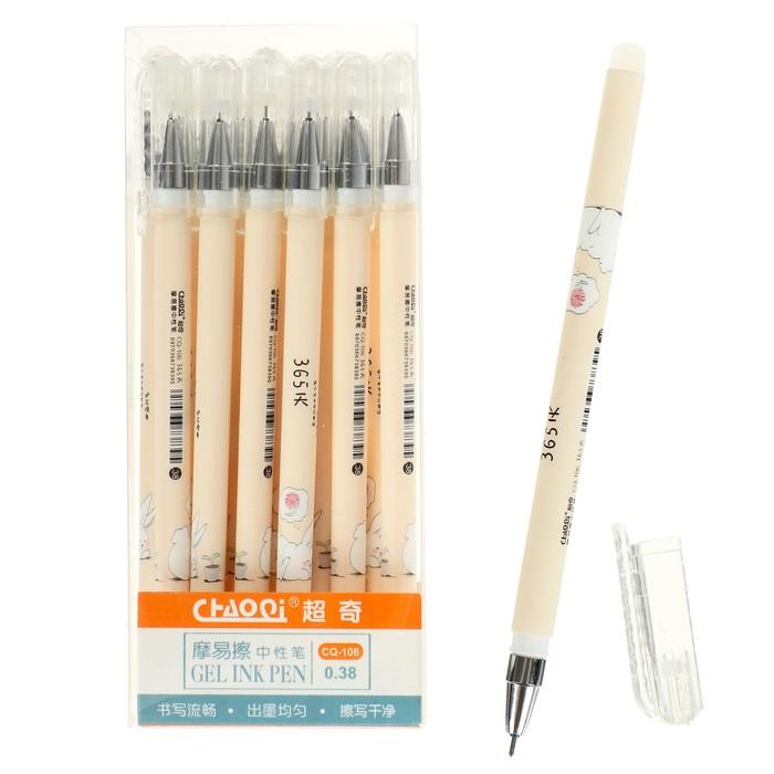 Ручка гелевая 0.5 мм, синяя, ПИШИ-СТИРАЙ, корпус прорезиненный, МИКС