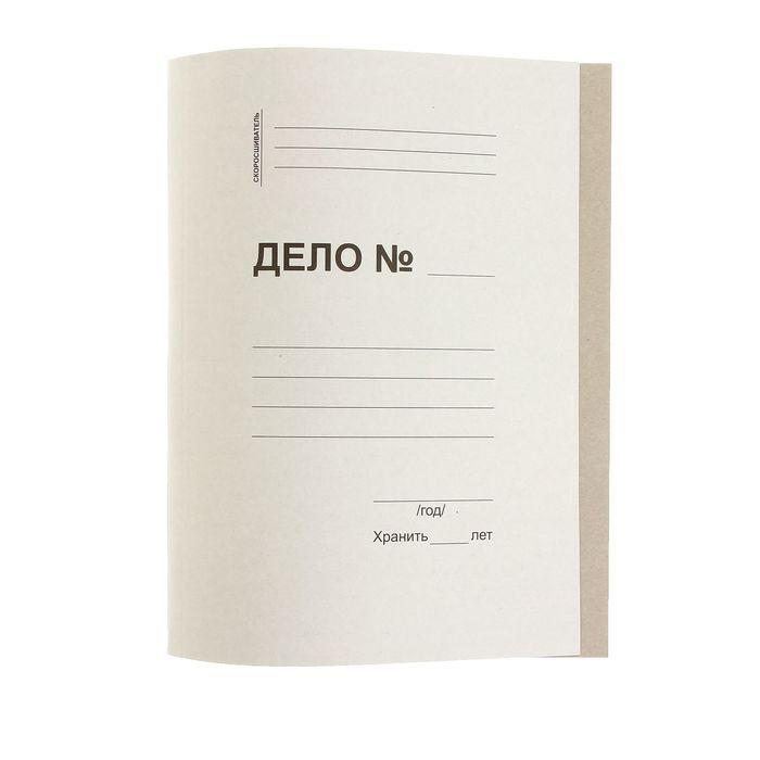 Скоросшиватель картонный, плотность 250г/м2, на 300 листов, евро