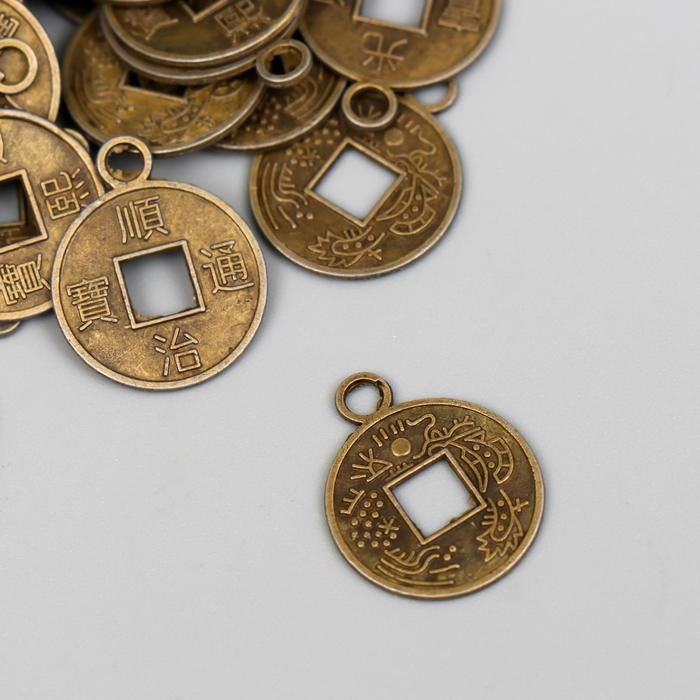 "Сувенир металл подвеска ""Монета"" под латунь 1,4 см"