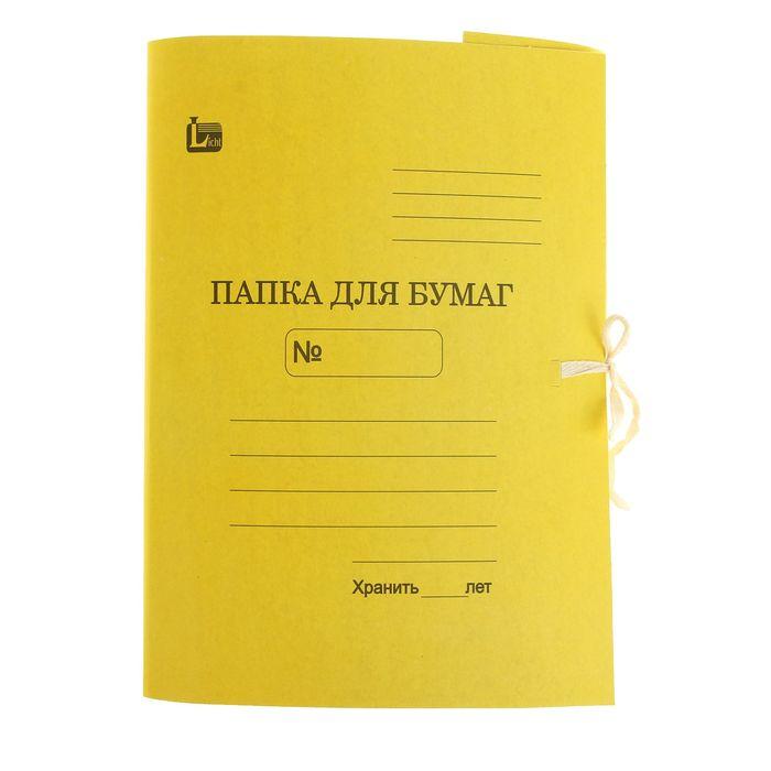 Папка для бумаг А4 на завязках, плотность 370г/м2, на 300 листов, желтая