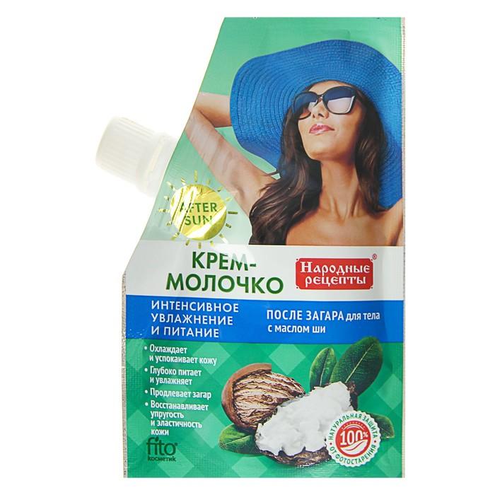 Молочко для тела после загара  «Народные рецепты» интенсивное увлажнение и питание,50 мл