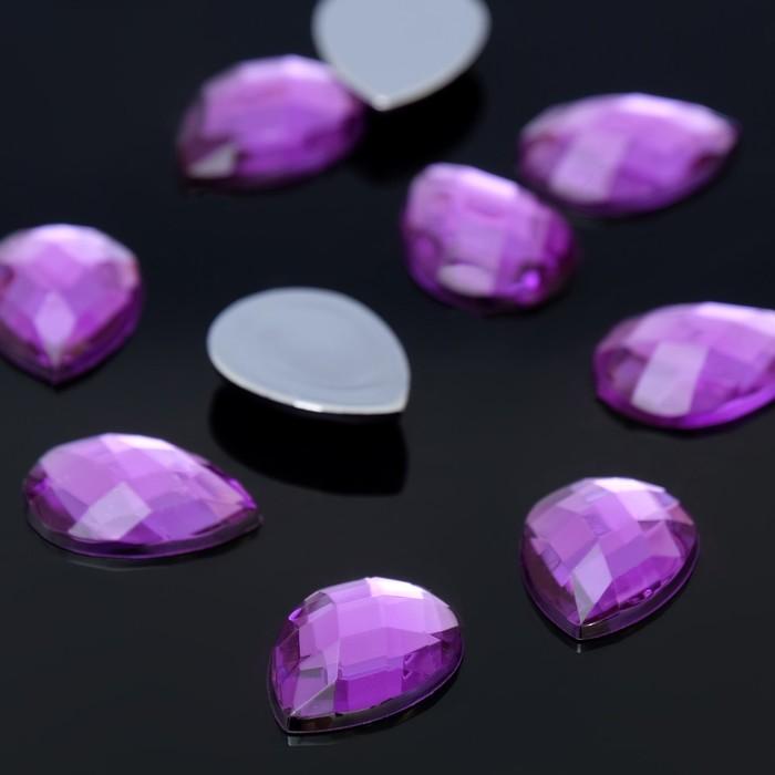 Стразы плоские капля, 13*18 мм, (набор 10шт), цвет фиолетовый
