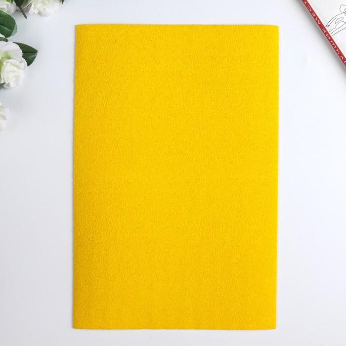 Фоамиран махровый 20х30 см, 2 мм, желтый