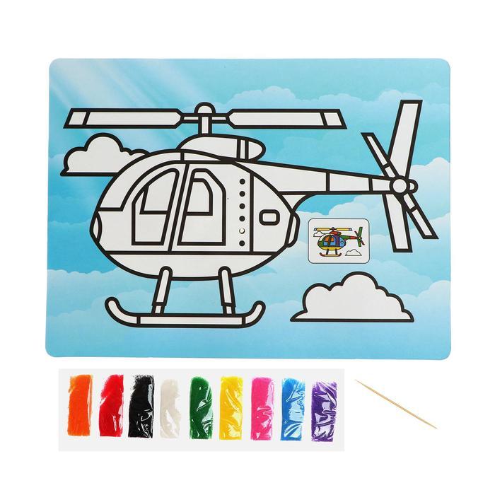 Фреска с цветным основанием «Вертолет» 9 цветов песка по 2 г