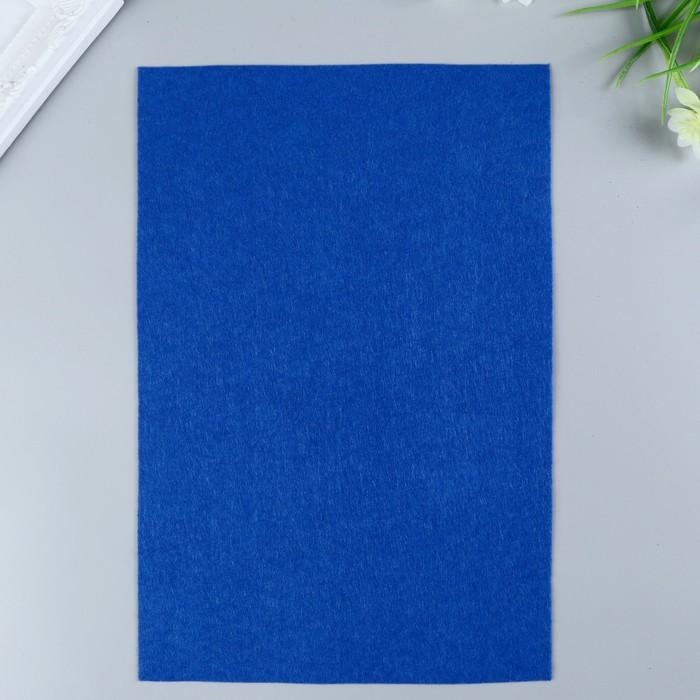 Фетр  мягкий  1 мм 20х30 см  синий