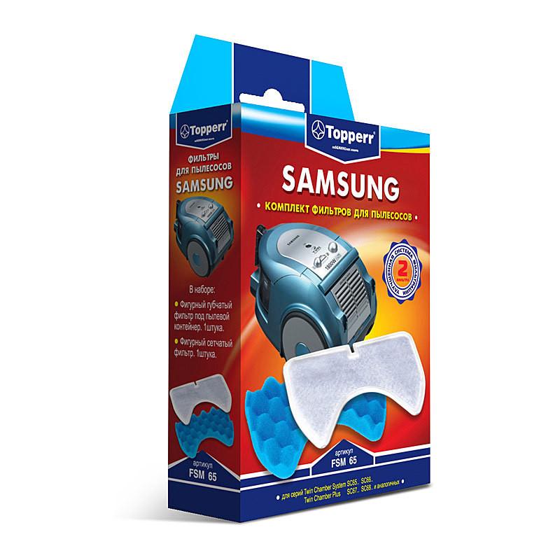 Фильтр для пылесоса Topperr  FSM65 для Samsung