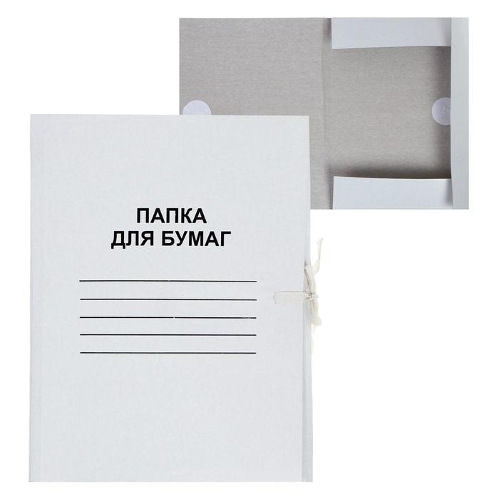 Папка для бумаг с завязками Calligrata, картон мелованный, 440г/м2, до 200л, белый