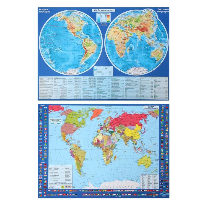 Планшетная карта Мира, А3 политическая/физическая,  двусторонняя.