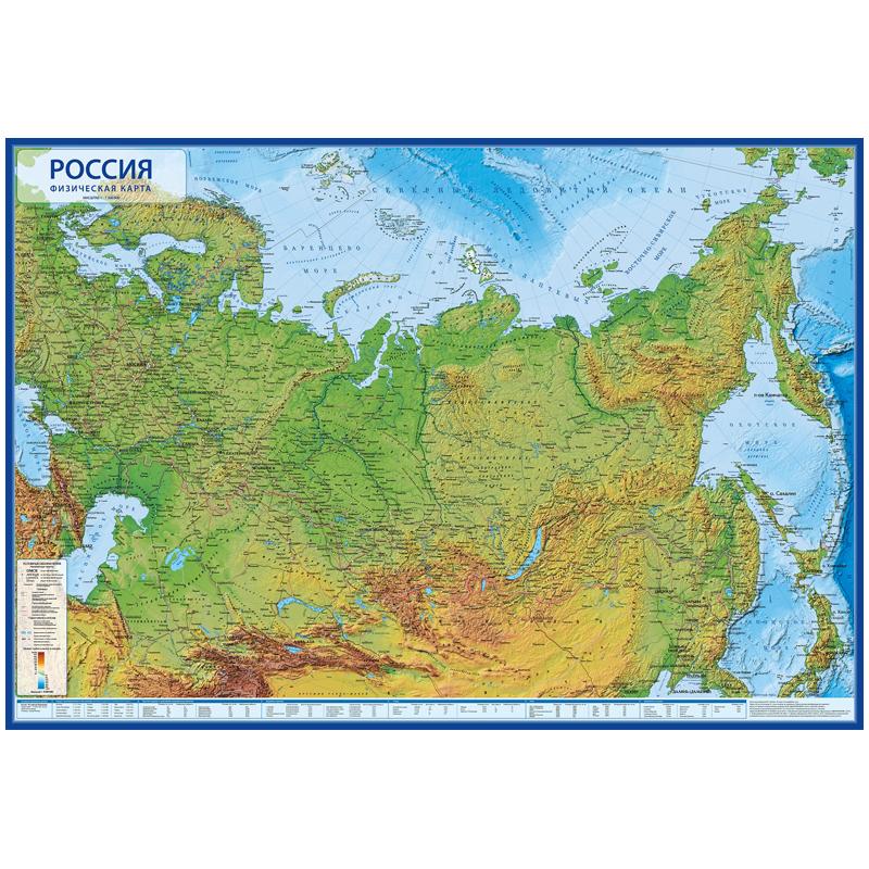 """Карта """"Россия"""" физическая Globen, 1:8,5млн., 1010*700мм, интерактивная, с ламинацией, европодвес"""