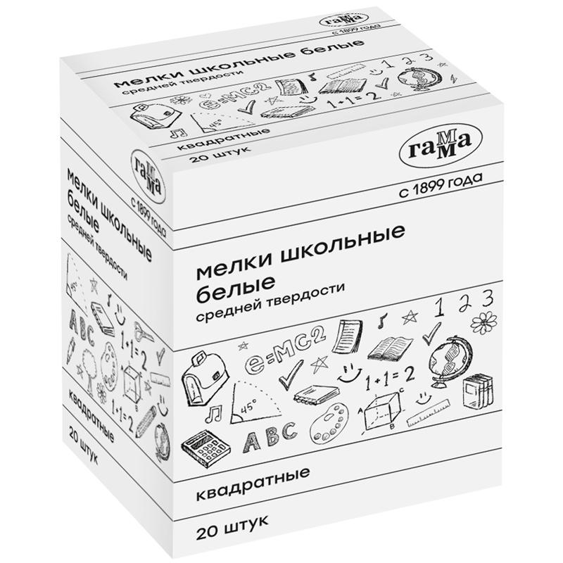 Мел штучный белый Гамма, средней тверд., квадратный, картонная коробка