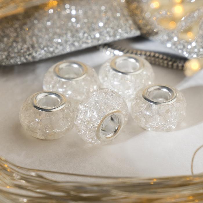 """Бусина """"Сахарный кварц"""", цвет белый в серебре"""