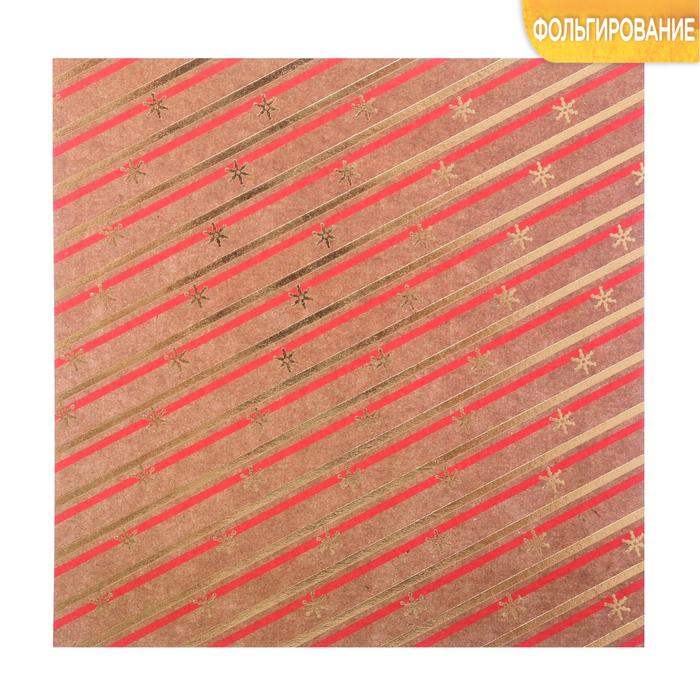 Бумага для скрапбукинга с фольгированием «Праздник волшебства» 15,5 х 15,5 см, 250г/м