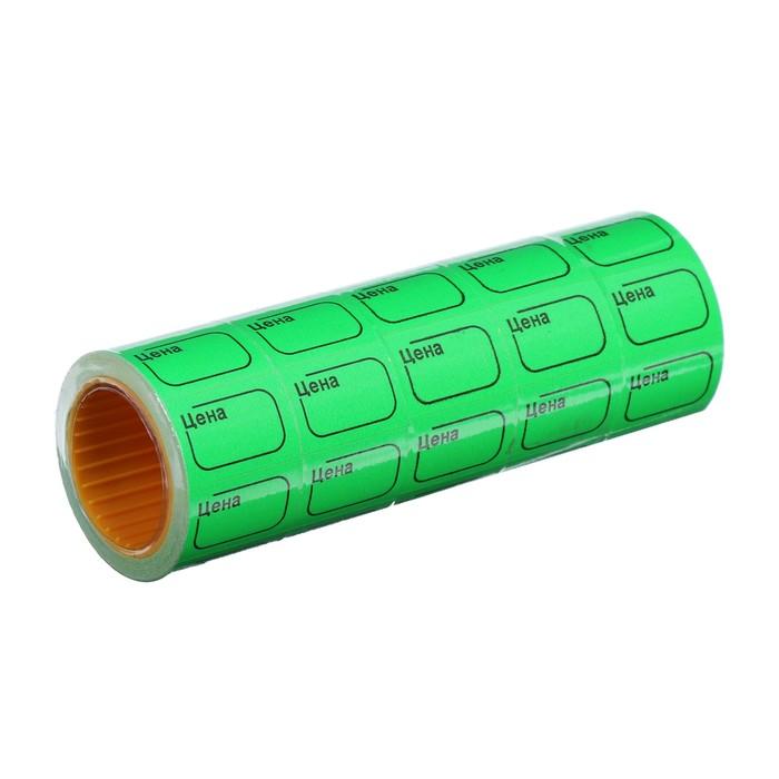 Этикетки для цены 30*20 мм deVENTE 200шт, зелёная