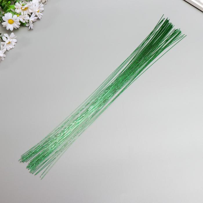"""Проволока для изготовления цветов """"Тёмно-зелёная хром"""" длина 40 см сечение 0,7 мм"""