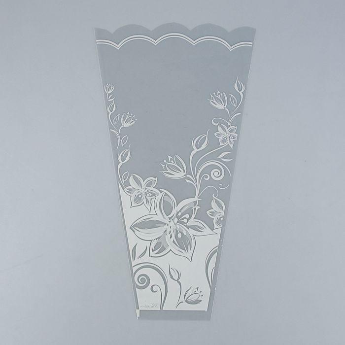 Пакет для цветов конус «Шафран» 28/50
