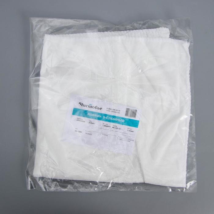 Коврик одноразовый трёхслойный Чистовье, 45?45 см, спанлейс, 1 шт в индивидуальной упаковке