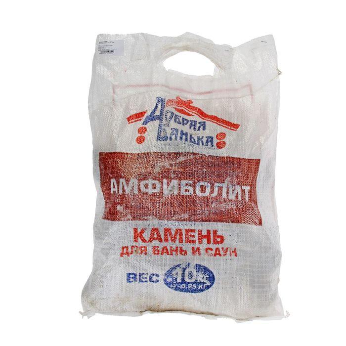 """Камень для бани """"Амфиболит"""" мешок 10кг"""