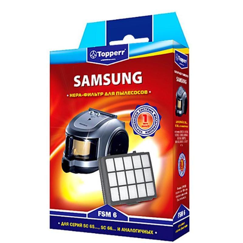 Фильтр для пылесоса Topperr  FSM6 для Samsung