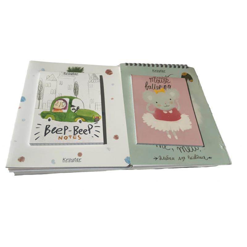 Набор Kroyter школьный для девочек, 8предм 3альбома,3 тетради,2блокн.Н0006