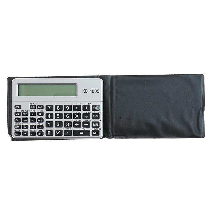 Калькулятор инженерный, 10-разрядный, KD-1005