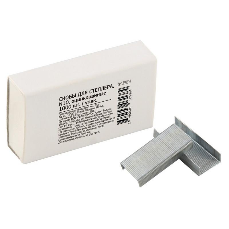 Скобы для степлера N10 Attache Economy оцинков.(2-20 лист.) 1000 шт вуп.