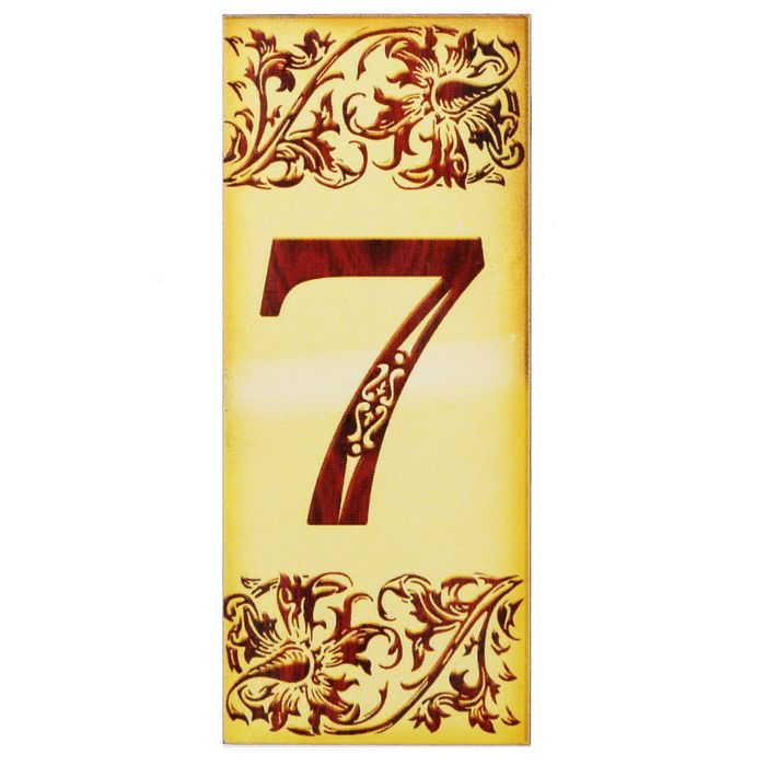 """Цифра дверная из дерева """"7"""", под выжигание, 3*7 см"""