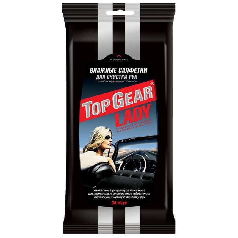 Салфетки влажные для авто Top Gear Lady 30