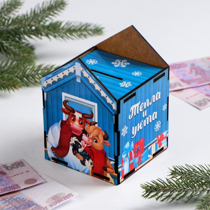 Копилка новогодняя «Семейный банк»