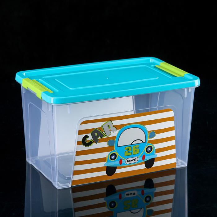 Контейнер для хранения игрушек My Car. Smart Box, 3,5 л, цвет голубой