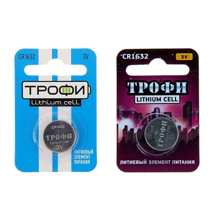 """Батарейка литиевая """"Трофи"""", CR1632-1BL, 3В, блистер, 1 шт."""