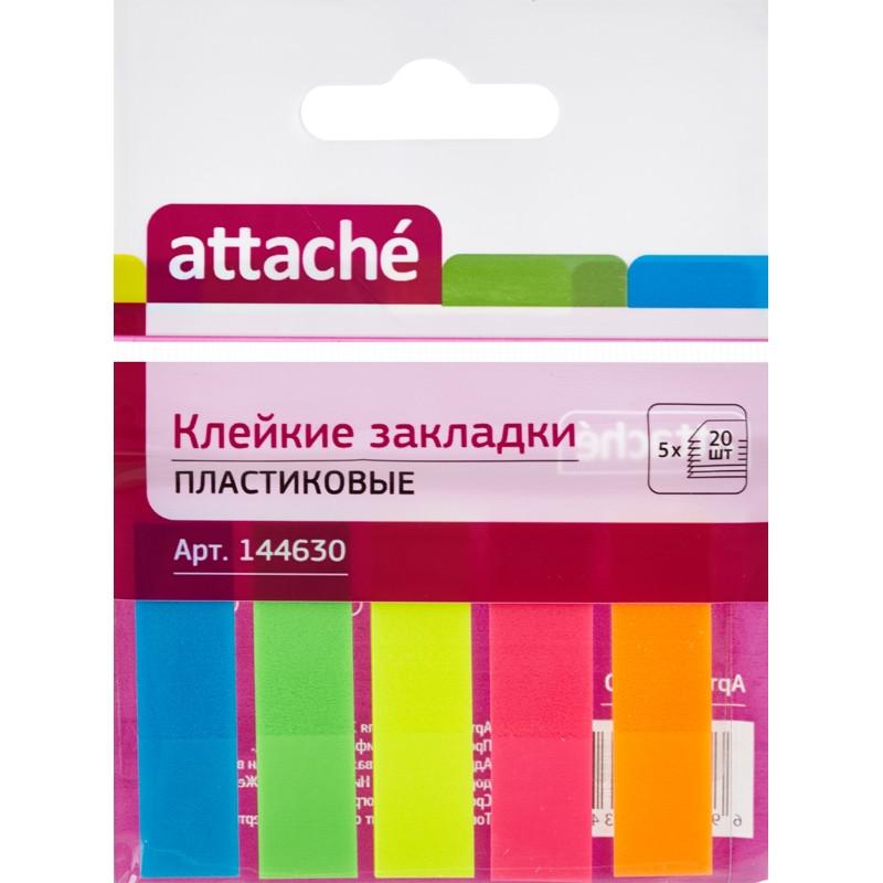 Клейкие закладки пласт. 5цв.по 20л. 12ммх45 Attache '030951023
