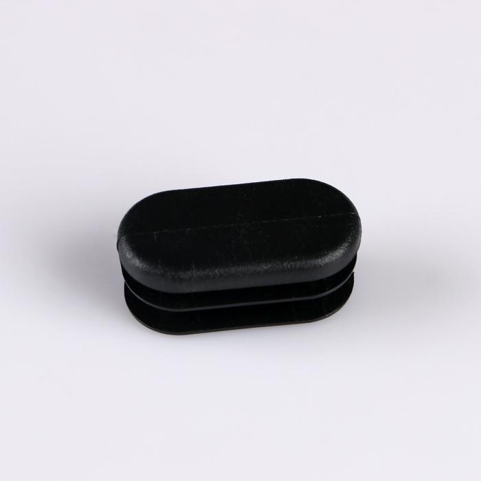 Заглушка внутренняя.20х40 мм, овальная, черная