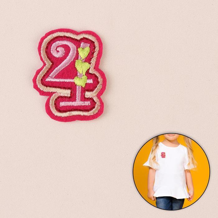 Термоаппликация «Цифра 4», 4 ? 3,2 см, цвет тёмно-розовый