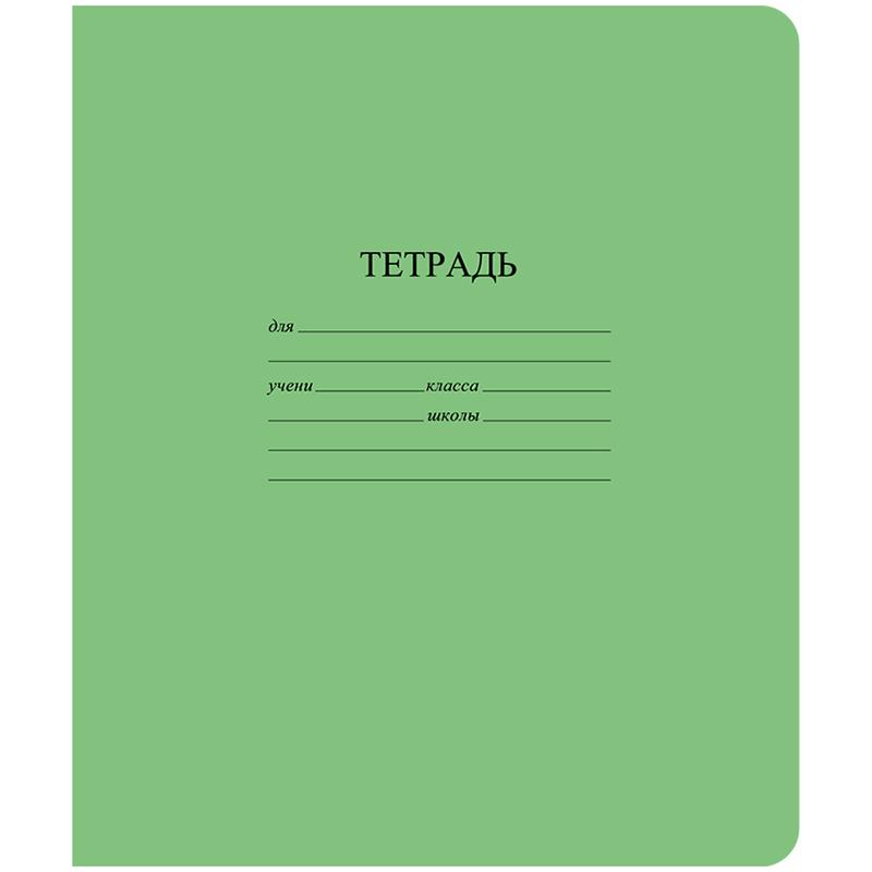 Тетрадь 12л., крупная клетка КБК