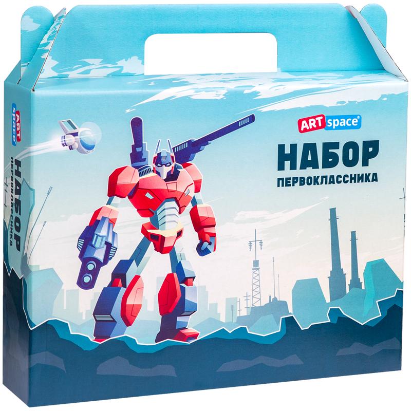 Набор первоклассника ArtSpace, для мальчиков, в подарочном коробе, 32 предмета