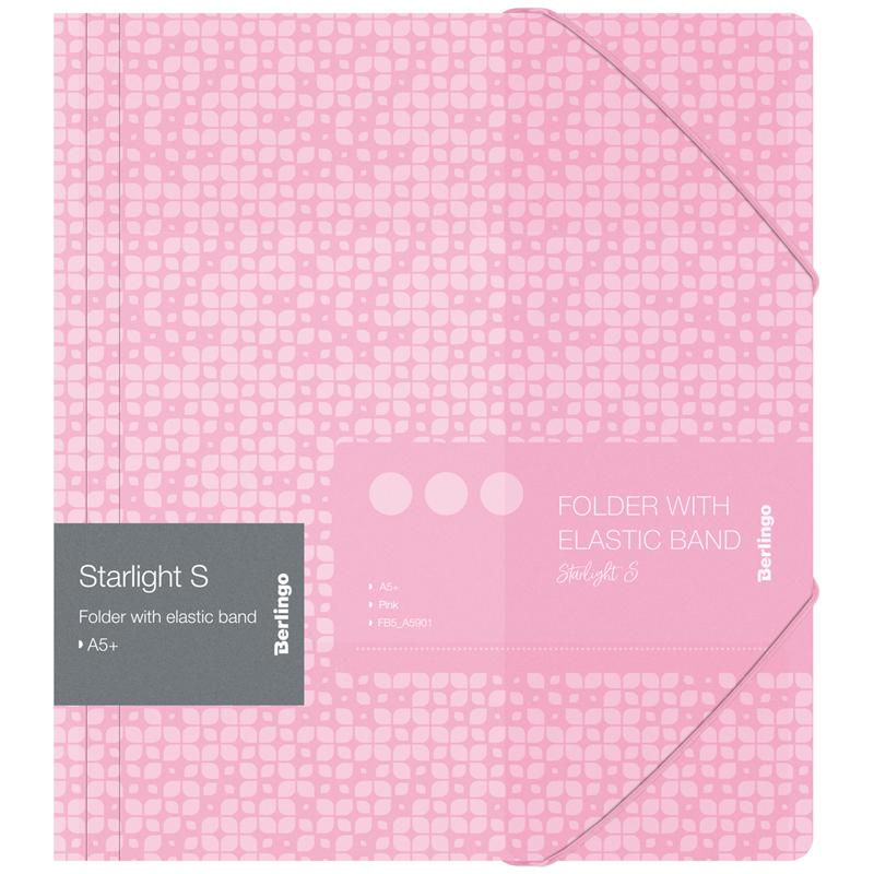 """Папка для тетрадей на резинке Berlingo """"Starlight S"""" А5+, 600мкм, розовая, с рисунком"""