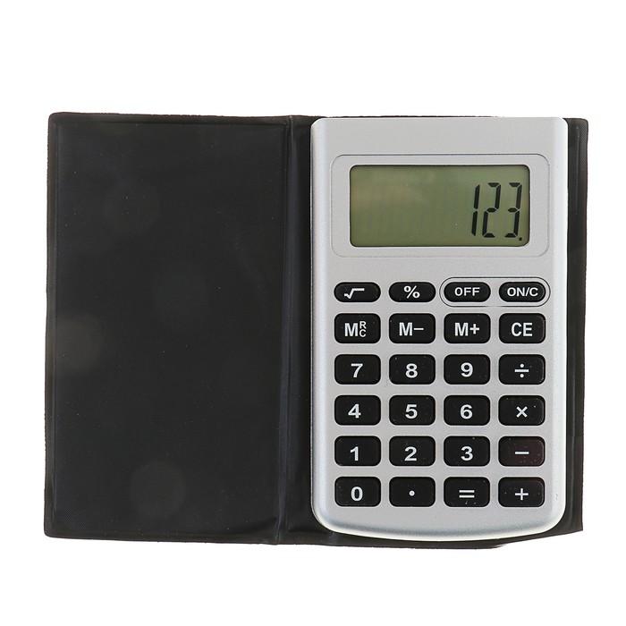 Калькулятор карманный, 8-разрядный, 2239